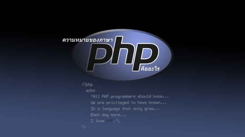 Semantics-of-php-news-site