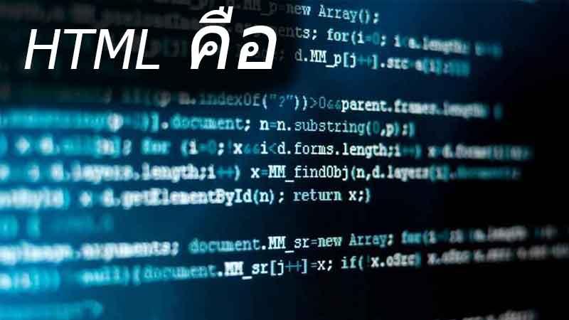 html-new-news-site