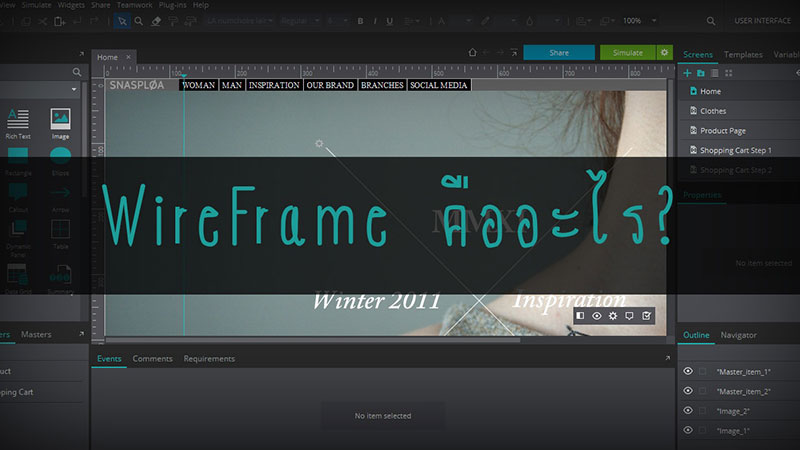 Wireframe-image